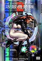 The Ghost in the Shell - Volume 2 ebook by Shirow Masamune