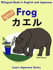 Bilingual Book in English and Japanese with Kanji: Frog - カエル. Learn Japanese Series ebook by Pedro Paramo