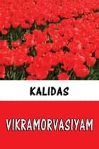 Vikramorvasiyam (Hindi) ebook by Kalidas