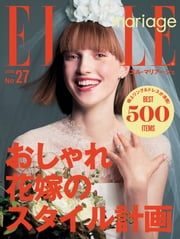 ELLE mariage no.27 ebook by ハースト婦人画報社