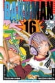 Bakuman。, Vol. 16 - Rookie and Veteran eBook by Tsugumi Ohba,Takeshi Obata