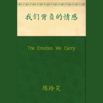 Emotion We Carry, The audiobook by Chen Lingxiao