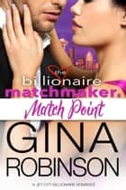 Match Point ebook by Gina Robinson