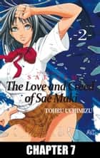 The Love and Creed of Sae Maki - Chapter 7 ebook by Tohru Uchimizu