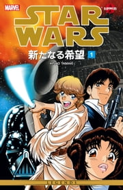 Star Wars A New Hope Vol. 1 ebook by George Lucas,Hisao Tamaki