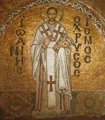 Homiles on the Gospel of St. John and the Epistle to the Hebrews ebook by Saint John Chrysostom
