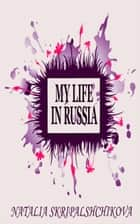 My Life in Russia. ebook by Natalia Skripalshchikova