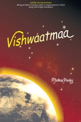Vishwaatmaa ebook by Madhup Pandey