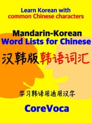 Mandarin-Korean Word Lists for Chinese - Learn Korean with common Chinese characters ebook by Taebum Kim