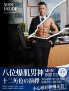 《MEN INSIDE》【8位爆肌男神12角色演繹】 ebook by Popcorn Publishing LTD