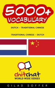 5000+ Vocabulary Dutch - Traditional_Chinese ebook by Gilad Soffer