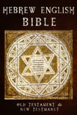 Parallel Bible: Hebrew/English