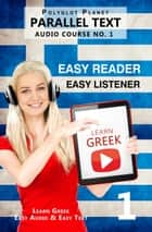Learn Greek - Easy Reader | Easy Listener | Parallel Text Audio Course No. 1 - Learn Greek | Easy Audio & Easy Text, #1 ebook by Polyglot Planet