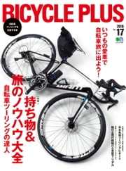 BICYCLE PLUS Vol.17 ebook by