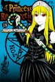 Princess Resurrection - Volume 18 ebook by Yasunori Mitsunaga