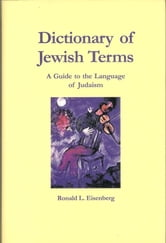 Dictionary of Jewish Terms - A Guide to the Language of Judaism ebook by Ronald L. Eisenberg