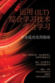 Learning to Learn with Integrative Learning Technologies (Ilt): A Practical Guide for Academic Success (Chinese Edition) ebook by Kitsantas, Anastasia