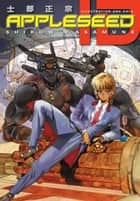 Appleseed ID ebook by Shirow Masamune, Shirow Masamune