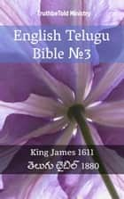 English Telugu Bible №3 - King James 1611 - తెలుగు బైబిల్ 1880 ebook by TruthBeTold Ministry, Joern Andre Halseth, King James