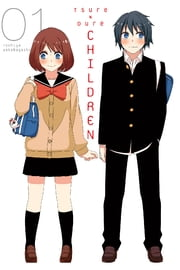 Tsuredure Children - Volume 1 ebook by Toshiya Wakabayashi