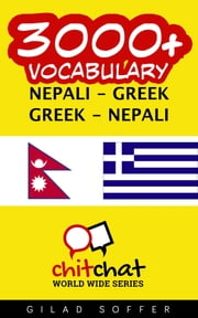 3000+ Vocabulary Nepali - Greek ebook by Gilad Soffer