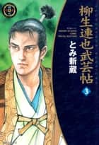 YAGYU RENYA, LEGEND OF THE SWORD MASTER - Volume 3 ebook by Shinzou Tomi