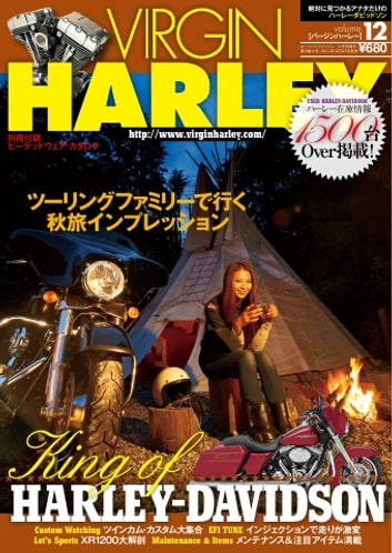 VIRGIN HARLEY 2011年11月号(vol.12) - 2011年11月号(vol.12) ebook by