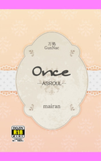 Once …AROUSAL… ebook by mairan
