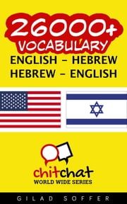26000+ Vocabulary English - Hebrew ebook by Gilad Soffer