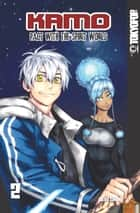 Kamo manga volume 2 - Pact with the Spirit World ebook by Ban Zarbo