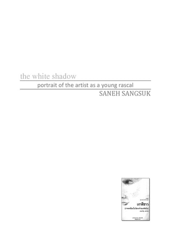 The white shadow - Portrait of the artist as a young rascal ebook by Saneh Sangsuk