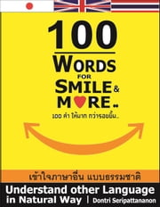 100 Words for Smile & More..100 คำ ให้มาก กว่ารอยยิ้ม.. ebook by Dontri Seripattananon