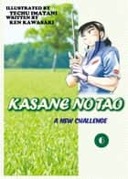 KASANE NO TAO - Volume 6 ebook by Ken Kawasaki, Techu Imatani