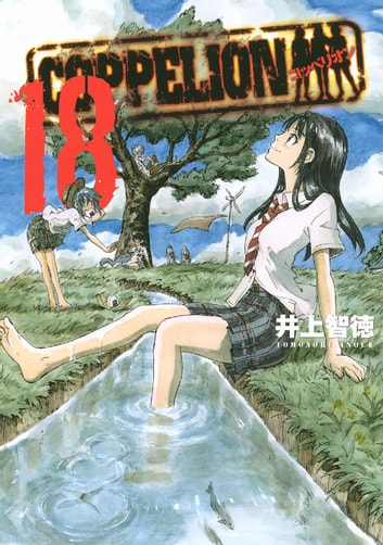 COPPELION - Volume 18 ebook by Tomonori Inoue