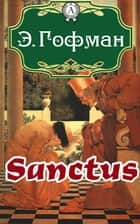 Sanctus ebook by Э. Гофман