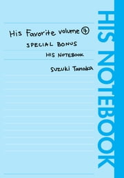 His Favorite Notebook (Yaoi Manga) ebook by Suzuki Tanaka