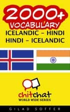 2000+ Vocabulary Icelandic - Hindi ebook by Gilad Soffer