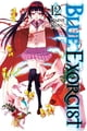 Blue Exorcist, Vol. 12 ebook by Kazue Kato