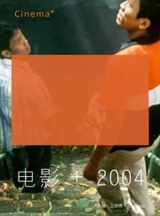 Movie+2004(Chinese Edition) ebook by weixidi, magasa
