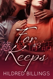 For Keeps ebook by Hildred Billings