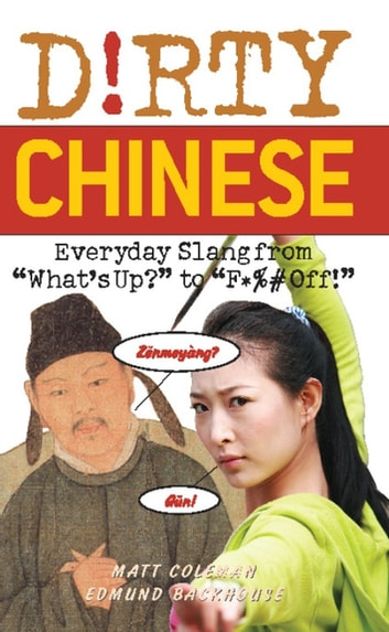 Everyday pdf korean dirty slang