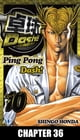 Ping Pong Dash! - Chapter 36 ebook by Shingo Honda
