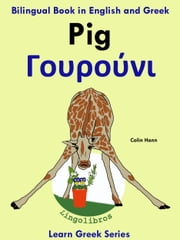 Bilingual Book in English and Greek: Pig - Γουρούνι. Learn Greek Series. ebook by Colin Hann