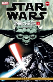 Star Wars The Empire Strikes Back Vol. 2 ebook by George Lucas,Toshiki Kudo,David Land