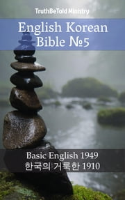 English Korean Bible №5 - Basic English 1949 - 한국의 거룩한 1910 ebook by TruthBeTold Ministry, Joern Andre Halseth, Samuel Henry Hooke