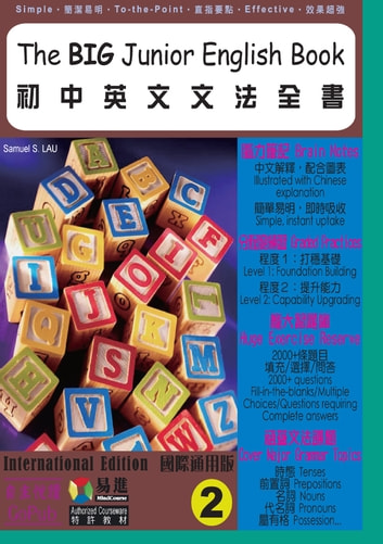 The BIG Junior English Book 2 (International Ed.) (Traditional Chinese) ebook by Samuel S. Lau