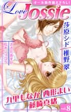 Love Jossie Vol.8 ebook by 九里もなか, 西形まい, 藤崎真緒,...