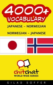 4000+ Vocabulary Japanese - Norwegian ebook by ギラッド作者