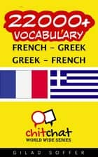 22000+ Vocabulary French - Greek ebook by Gilad Soffer