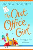 The Out of Office Girl: Summer comes early with this gorgeous rom-com! 電子書 by Nicola Doherty